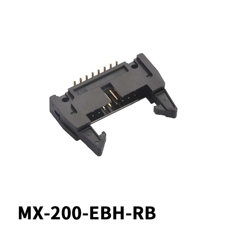 MX-200-EBH-RB