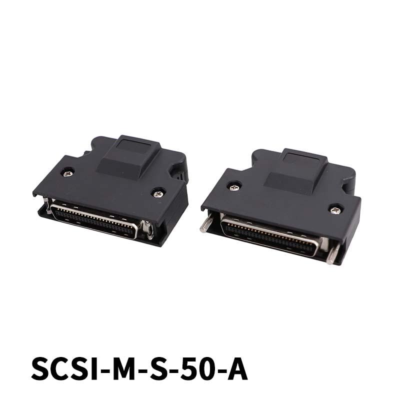 SCSI-M-S-50-A